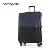 特價Samsonite 新秀麗【STRARIUM GU6】28吋行李箱 3.9kg 布面 輕量 防盜拉鍊 雙軌輪 可擴充