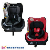 Joie tilt 0-4歲兒童汽車安全座椅-紅色/灰色 雙向汽座 奇哥 JBD82300
