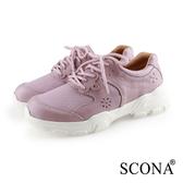 SCONA 蘇格南 真皮 休閒拼接舒適老爹鞋 藕紫色 7328-2
