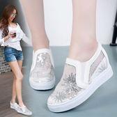 韓版時尚休閒鞋透氣單鞋內增高楔型平厚底鞋女鞋