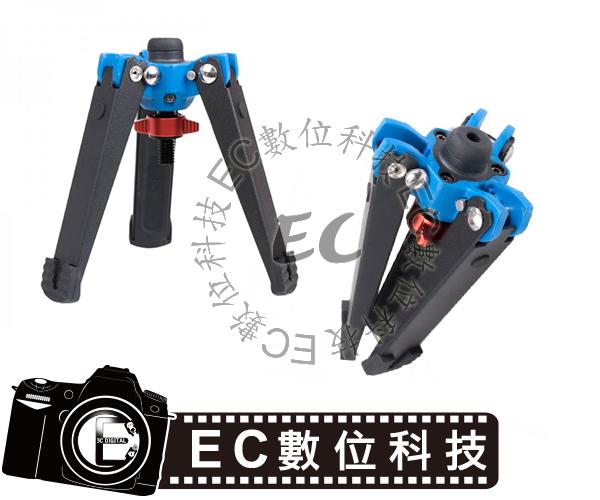 【EC數位】BENRO VT-3 百諾 液壓支撐架 動態錄影 婚攝 專用 液壓支撐架  VT3 三角支撐架
