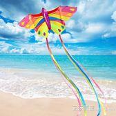 風箏成人大型高檔新款微風易飛兒童蝴蝶風箏線輪成人風箏 艾莎嚴選YYJ