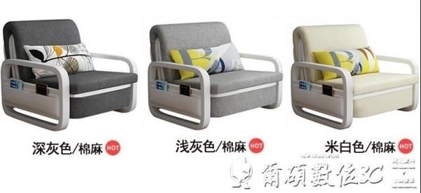 折疊沙發沙發床單人寬80cm可折疊兩用單人折疊床多功能小戶型陽臺伸縮床 爾碩 交換禮物