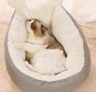 貓窩 貓窩冬季保暖四季通用深度睡眠封閉式加厚貓咪窩貓屋狗窩寵物用品【快速出貨八折下殺】
