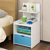 床頭櫃 簡約現代床頭櫃置物架北歐臥室小型收納儲物簡易經濟型床邊小櫃子 【美物居家館】