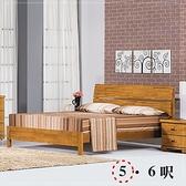 【水晶晶家具/傢俱首選】CX1199-6風尚5尺香檜全實木雙人床~~另有六呎加大款可選購