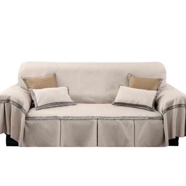 素色沙發罩 現代簡約全包沙發巾墊全鋪蓋布藝沙發套單雙三人組合 【快速出貨八折免運】