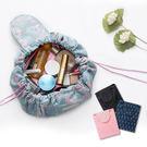 化妝包 束口袋 大容量 收納袋 洗漱包 盥洗包 抽繩袋 懶人抽繩 旅遊首選 旅行用品
