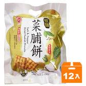 日香 椒鹽菜脯餅 160g (12入)/箱【康鄰超市】