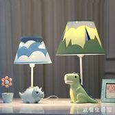 檯燈110v 恐龍遙控可調光LED護眼書桌臥室床頭燈溫馨兒童房男生禮物 LC3600 【歐爸生活館】