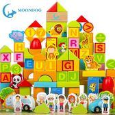 木質積木嬰兒童一歲半寶寶男孩1-2-3-6周歲4-7益智早教女孩子玩具一件免運