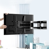 電視支架 通用電視機掛架伸縮旋轉90度小米海信創維華為折疊支架萬能壁掛牆 有緣生活館