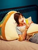 三明治暖手抱枕床頭可愛靠墊靠枕靠背沙發客廳床上毛絨冬季 錢夫人小鋪