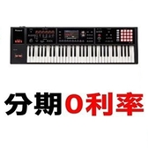 Roland FA-06 61鍵 數位合成器/編曲工作站 力度感應鍵盤【Music Workstation/FA06】