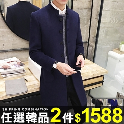 任選2件1588西裝外套英倫修身單排扣風衣西裝外套【08B-F0403】