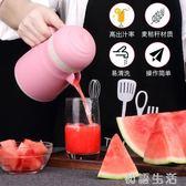 炸汁機手動榨汁機西瓜橙汁壓榨神器家用水果小型學生榨汁杯壓汁器 初語生活