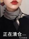 復古千鳥格小方巾女薄絲巾春秋冬季新款圍脖韓國裝飾百搭空姐領巾
