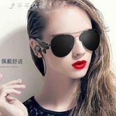 藍芽耳機無線智慧多功能入式耳塞式開車偏光太陽眼鏡消費滿一千現折一百