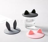 創意硅膠杯蓋通用圓形防塵陶瓷茶杯水杯配件可愛卡通馬克杯子蓋子 陽光好物