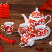 婚慶茶具雙喜瓷器新婚回禮結婚茶具套裝紅色敬茶杯喜慶套裝茶具杯 HM 范思蓮恩