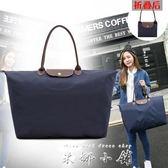 折疊大容量行李包餃子包手提旅行包女短途旅行袋旅游包健身包【米娜小鋪】