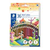 施德樓 MS185-CD36  WOPEX 環保色鉛36色組