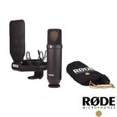 【RODE】NT1 Kit 專業級電容麥克風套組 RDNT1KIT 正成公司貨