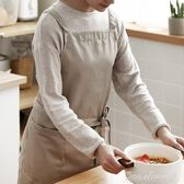 懶角落 廚房做飯圍裙純棉防油成人罩衣女士圍腰加長工作服早秋促銷