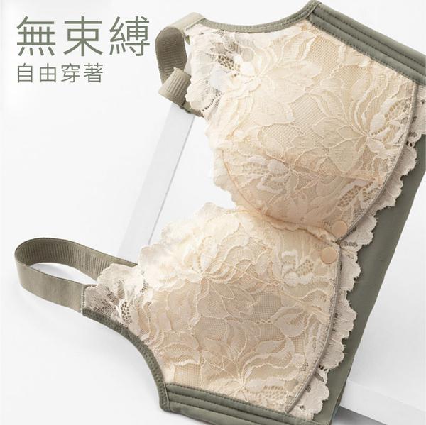 母嬰同室 新款 新潮蕾絲繡花邊哺乳胸罩 無痕內衣 孕婦內衣 無鋼圈內衣 產後哺乳【DA0049】