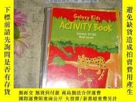 二手書博民逛書店Galaxy罕見Kids ACTIVITY BOOK Lesso