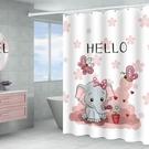 衛生間防霉浴簾套裝免打孔浴室洗澡沐浴簾隔斷簾窗簾防水掛簾子 8號店