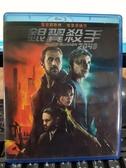 挖寶二手片-Q04-109-正版BD【銀翼殺手 3D單碟】-藍光電影(直購價) 海報是影印