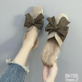 拖鞋女秋外穿新款韓版百搭兔毛半拖包頭時尚毛毛穆勒鞋冬 JY16814【潘小丫女鞋】