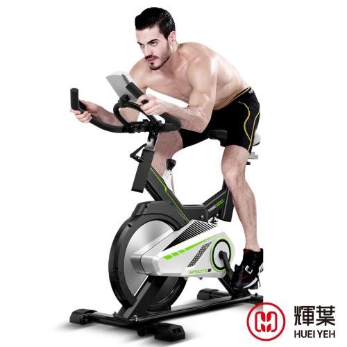 結帳現折800↘送專用地墊✩輝葉 黑騎士飛輪健身車(全罩式鑄鐵鏡面飛輪)