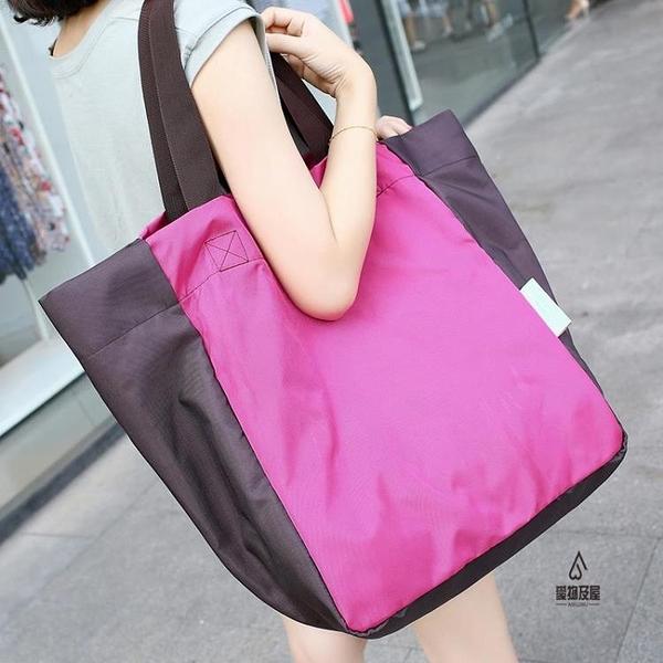 帆布袋大容量手提可折疊便攜購物袋環保袋側背肩背包女【愛物及屋】