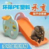 室內兒童樂園滑滑梯家庭式帶音樂寶寶玩具迷你家用塑料加厚小型CY『韓女王』
