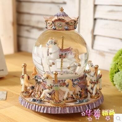 食尚玩家 彩燈旋轉木馬音樂盒男送女送小孩創意閨蜜生日禮物水晶球音樂盒