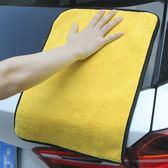 加厚 洗車巾 擦車布 玻璃布 瞬間吸水 毛巾 浴巾 擦車巾 洗車布 抹布 汽車美容【Y015-1】生活家精品