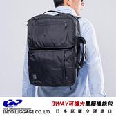 現貨【ENDO LUGGAGE】日本機能包 3way 電腦後背包 B4 直式 可擴充 公事包 日本原廠進口【2-603】
