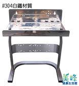 10吋標準RO逆滲透.RO淨水器專用白鐵腳架,1350元1組(組合式腳架)