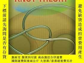 二手書博民逛書店Introduction罕見To Knot Theory (dover Books On Mathematics)