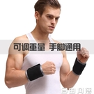 負重綁手綁腿隱形鋼板可調節男女鉛塊沙袋跑步運動裝備 自由角落