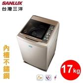 【三洋家電】17KG 超音波單槽定頻洗衣機《SW-17NS6》金級省水 全機1年保固(香檳金)