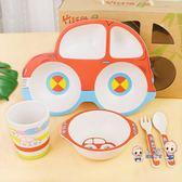 分格餐盤維兒童餐盤家用卡通分格盤幼兒園寶寶餐盤汽車盤套裝抖音同款 4色