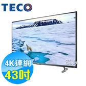 TECO東元 43吋 TL43U1TRE 4K 連網 液晶顯示器 液晶電視(含視訊盒)