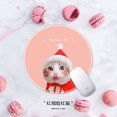滑鼠墊 滑鼠墊小號24cm圓形貓咪粉色可愛新款女生卡通簡約 莎瓦迪卡