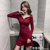 性感女人味荷葉邊魚尾裙包臀小黑裙A字裙收腰顯瘦長袖氣質洋裝 卡布奇諾