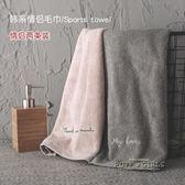加厚小情侶毛巾純棉洗臉家用吸水成人男女洗澡健身大毛巾 兩條裝