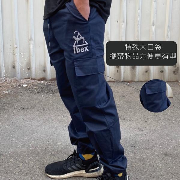 Carphanie卡芬妮 彈性透氣高含棉耐磨多口袋縮口工作褲-2色