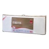 3M 防螨床墊-中密度加高型(雙人)
